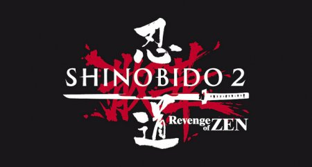 Новый трейлер Shinobido 2: Revenge of the Zen