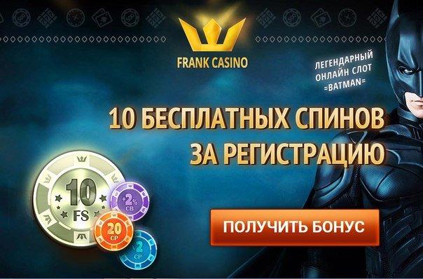 frank-kazino