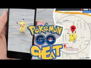 Взлом Pokemon Go