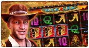 Book of Ra. Играй и выигрывай!