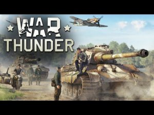 War Thunder — бьет рекорды популярности