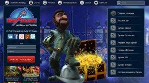 10 самых прибыльных игровых автоматов в казино Вулкан