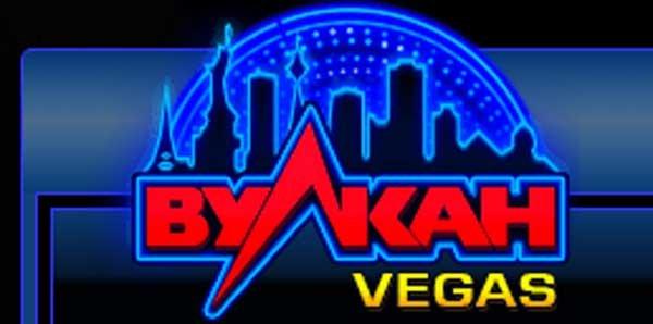 вулкан вегас казино официальный