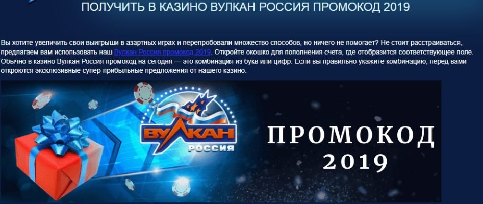 Покер vkontakte играть road to sochi password